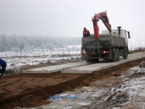 Продажа дорожных плит ЖБИ в Москве